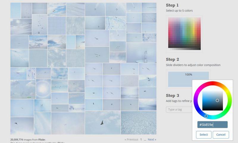 interfaccia ricerca immagini per colore in multicolr