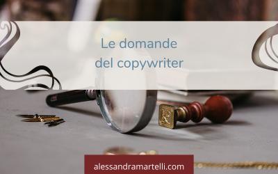 Le domande del copywriter